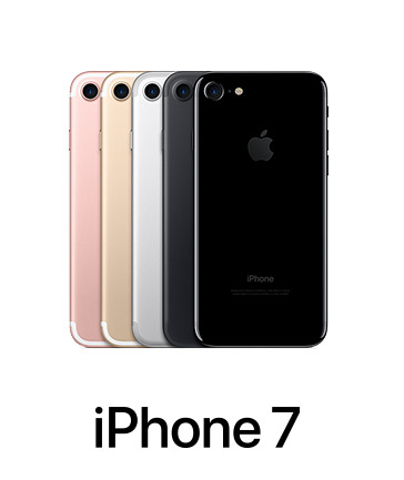 Iphone 7 comprar